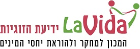 Lavida Club Logo